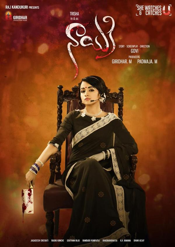 Trisha,Nayaki First Look,Trisha in Nayaki,Nayaki,Trisha's Nayaki First Look Poster,Trisha Krishnan,actress Trisha,Trisha latest pics,Trisha latest images,Trisha latest photos,Trisha latest stills,Trisha latest pictures