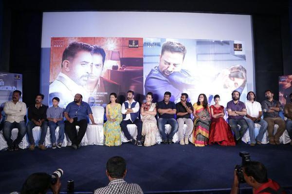 Thoongavanam Trailer Launch,Thoongavanam Trailer,Tamil movie Thoongavanam,thoongavanam trailer release,Kamal Haasan,Trisha Krishnan,trisha