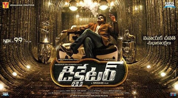 Dictator First Look Poster,Balakrishna,Dictator First Look,Dictator movie poster