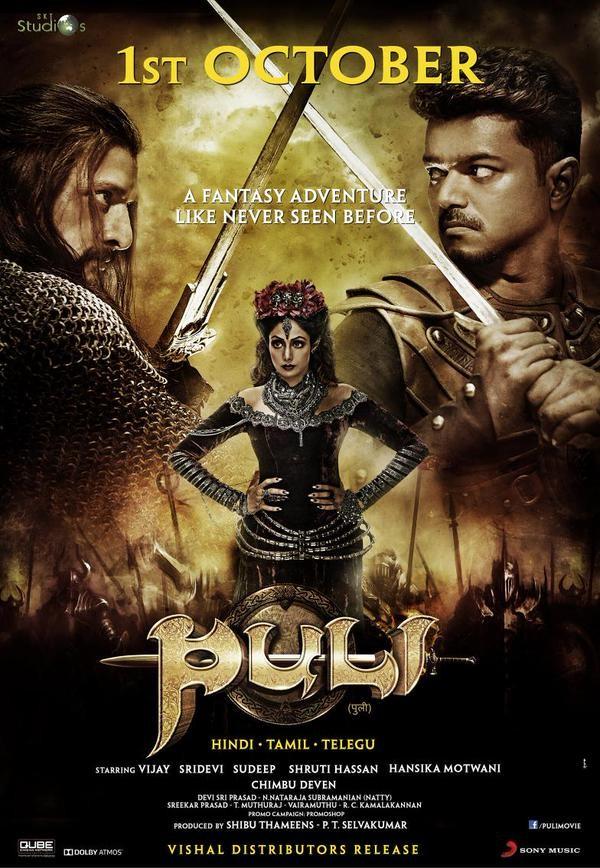 Puli,Puli First Look in Bollywood,Puli First Look in hindi,Puli hindi,Puli hindi first look,Vijay,ilayathalapathy vijay,Sudeep,Sridevi,Shruti Haasan,Hansika Motwani