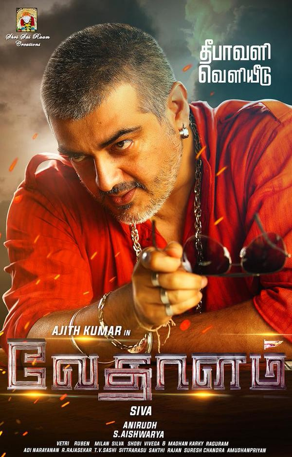 Ajith,Ajith's Thala 56,thala 56,actor ajith,Lakshmi Menon,Shruti Haasan,thala 56 first look,thala 56 first look poster,Vedalam,VedalamTeaserStormOntheWay