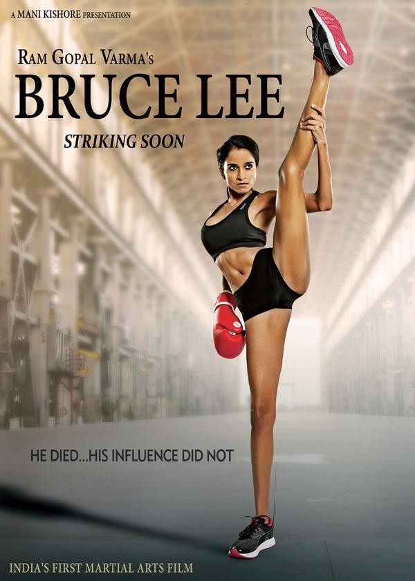 Bruce Lee,Ram Gopal Varma's Bruce Lee first look poster,Ram Gopal Varma's Bruce Lee first look,Bruce Lee first look poster,Bruce Lee first look,Director Ram Gopal Varma