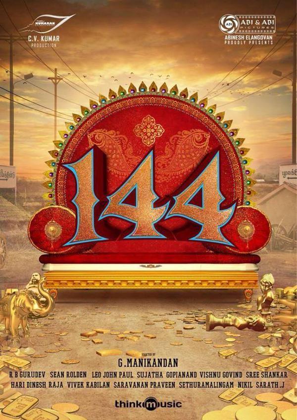 144,tamil movie 144,144 Title Logo,144 first look poster,144 first look,144 poster,Shiva,Ashok Selvan,Oviya,Sruthi Ramakrishnan,Oviya Helan