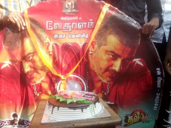 Vedalam,Vedhalam,Vedhalam audio launch,Vedalam audio launch,ajith,Lakshmi Menon,Shruti Haasan,Vedhalam Audio launch,Vedhalam Audio launch pics,Vedhalam Audio launch images,Vedhalam Audio launch photos,Vedhalam Audio launch pictures