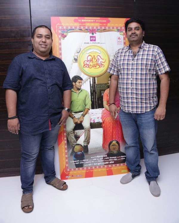 Inji Iduppazhagi,Inji Iduppazhagi audio launch,Arya,Anushka Shetty,Arya and Anushka Shetty,Arya Anushka Shetty,Inji Iduppazhagi audio launch pics,Inji Iduppazhagi audio launch images,Inji Iduppazhagi audio launch photos,Inji Iduppazhagi audio launch still