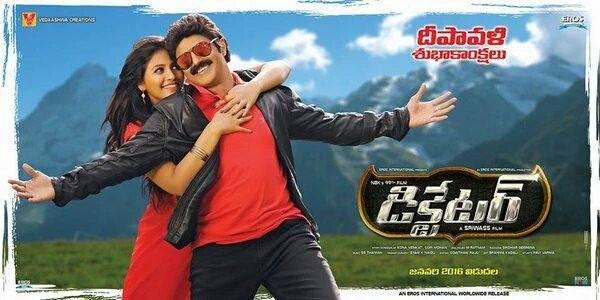 Dictator First Look Poster,Balakrishna,Dictator First Look,Dictator movie poster