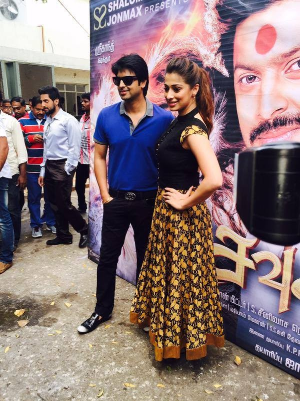 Raai Laxmi,Srikanth,Sawkarpettai,Sawkarpettai photos,Sawkarpettai press meet
