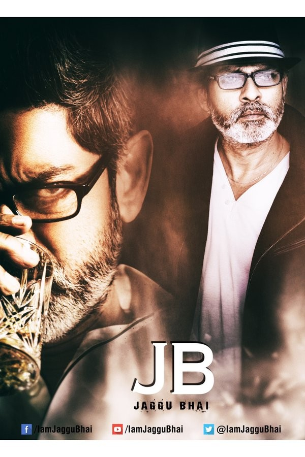 Jagapathi Babu,Jaggu Bhai first look poster,Jaggu Bhai first look,Jaggu Bhai poster,actor Jagapathi Babu,Jagapathi Babu's Jaggu Bhai first look poster