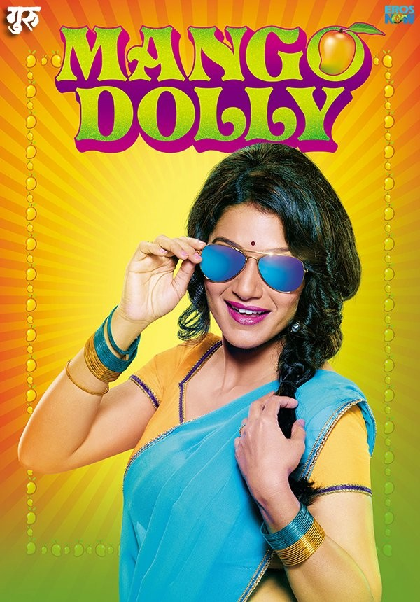 Mango Dolly,Mango Dolly first look,Mango Dolly first look poster,Mango Dolly poster,Urmila Kothare,Urmila Kothare new movie