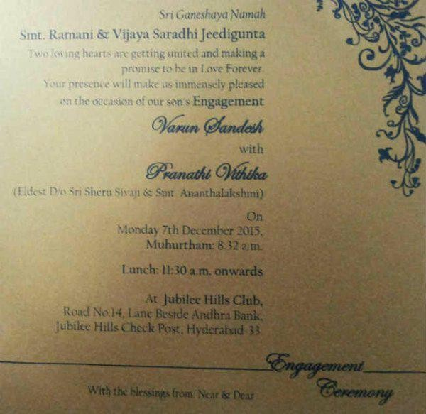 Varun Sandesh Engagement,Varun Sandesh,Varun Sandesh and Vithika Sheru,Vithika Sheru Engagement,Varun Sandesh Engagement Card,Vithika Sheru Engagement Card