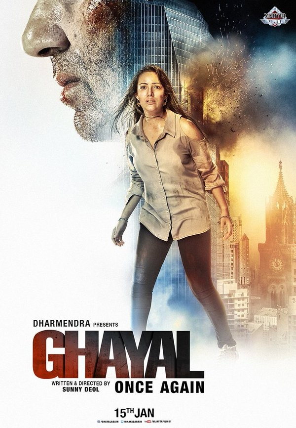 Ghayal Once Again first look,Sunny Deol's Ghayal Once Again first look poster,Ghayal Once Again first look poster,Ghayal Once Again poster