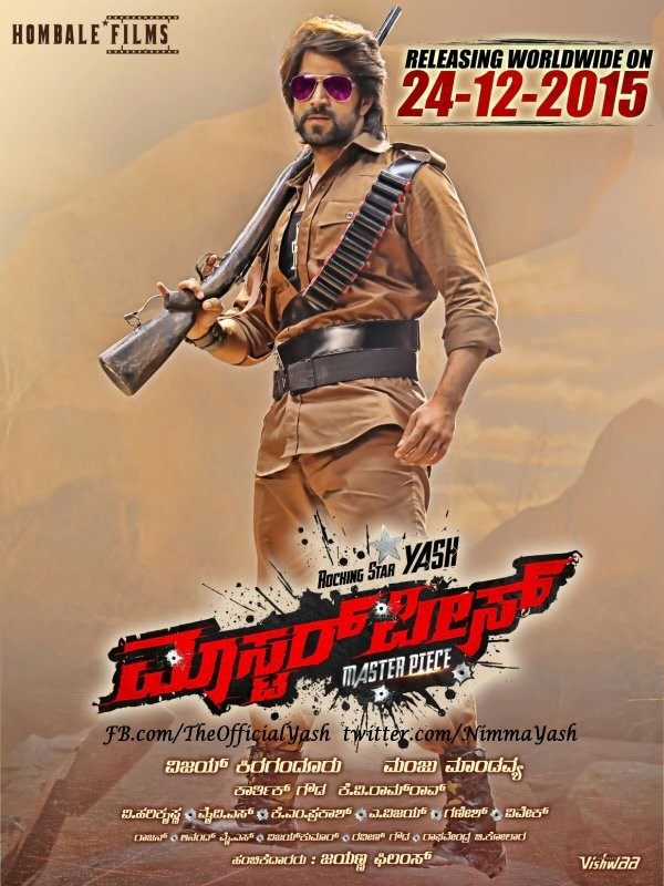 Yash S Masterpiece Movie Poster Photos Images Gallery 35575