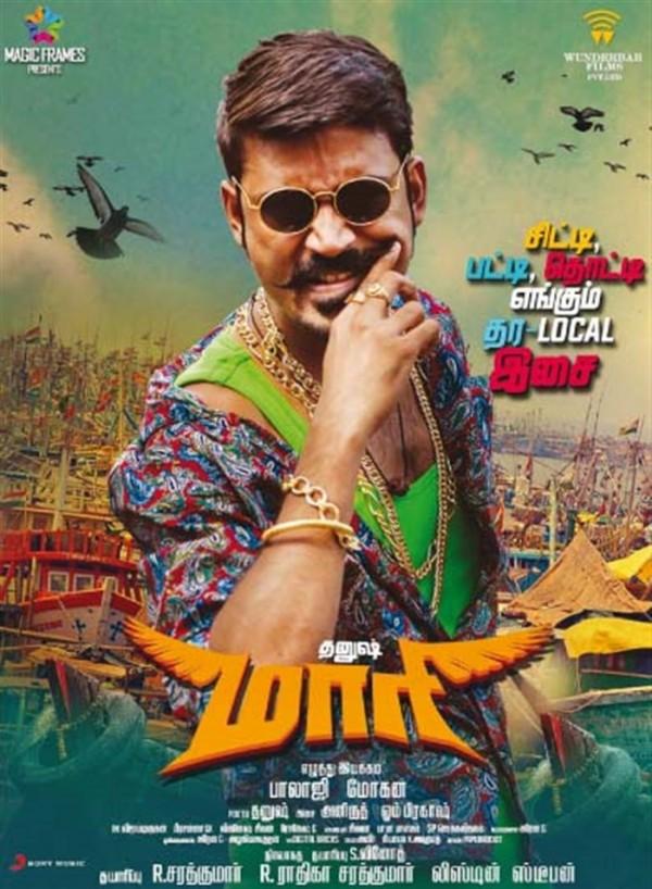 Movies List Tamil