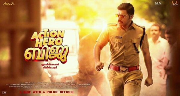 Nivin Paulys Action Hero Biju Movie Poster Photosimagesgallery