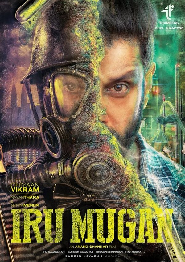 Iru Mugan First look,Iru Mugan First look poster,Vikram,Iru Mugan  poster,Vikram's Iru Mugan First look poster,Vikram's Iru Mugan First look,Vikram in Iru Mugan,chiyaan vikram,vikram new movie,vikram new film,Nayantara,vikram and Nayantara