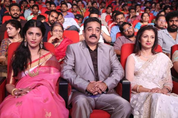 Uttama Villain Telugu audio launch photos,Uthama Villain Telugu music release pictures,Kamal Haasan,Shruti Haasan,Ramesh Aravind,C Kalyan,Pooja Kumar,Musician M Gibran,SP Balasubramaniam,Ramajogayya Sastry