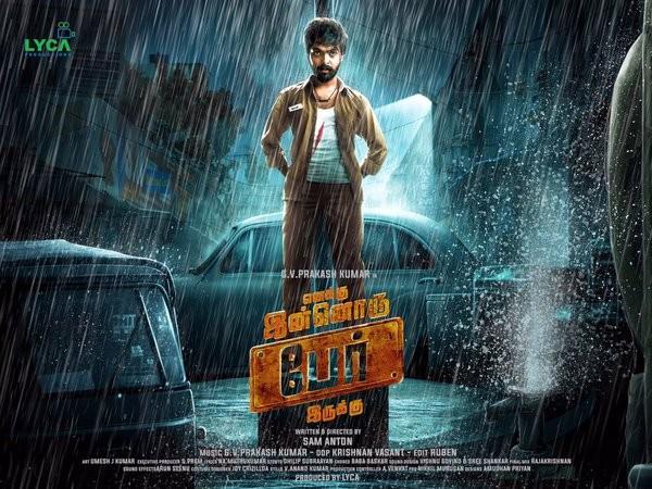 Enakku Innoru Per Irukku is an upcoming Tamil action-comedy film directed by Sam Anton starring GV Prakash Kumar and Anandhi in the leading roles.
