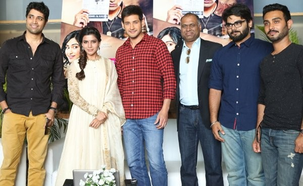 Kshanam trailer launch,Brahmotsavam,Mahesh Babu,Samantha,Mahesh Babu and Samantha,Kshanam trailer,Kshanam trailer launch pics,Kshanam trailer launch images,Kshanam trailer launch photos,Kshanam trailer launch stills,Kshanam trailer launch pictures