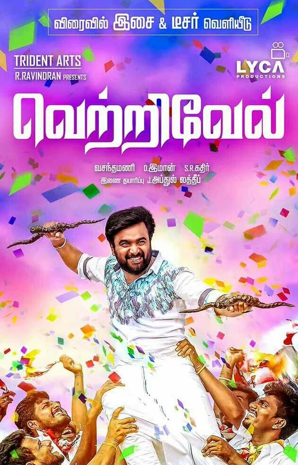 Sasikumar,Vetrivel first look poster revealed,Vetrivel first look poster,Vetrivel first look,Vetrivel poster,Sasikumar new movie Vetrivel,Sasikumar in Vetrivel,Sasikumar new movie,Sasikumar new film