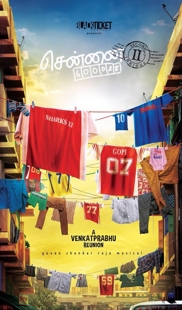 Venkat Prabhu,Chennai 28 Part 2,Chennai 28 II,Chennai 28,Premgi Amera,Shiva,Chennai 28 Part 2 First Look poster,Chennai 28 Part 2 First Look,Chennai 28 Part 2 poster