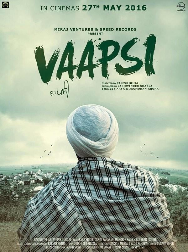 Harish Verma,Vaapsi official poster,Vaapsi poster,Vaapsi first look poster,Vaapsi first look,Vaapsi movie poster,Sameksha,Harish Verma and Sameksha,Rakesh Mehta