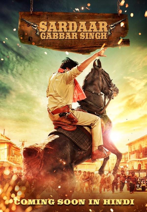 Pawan Kalyan,Sardaar Gabbar Singh,Sardaar Gabbar Singh Hindi First Look poster,Sardaar Gabbar Singh Hindi poster,Sardaar Gabbar Singh poster,Power star Pawan Kalyan,Sardaar Gabbar Singh in hindi