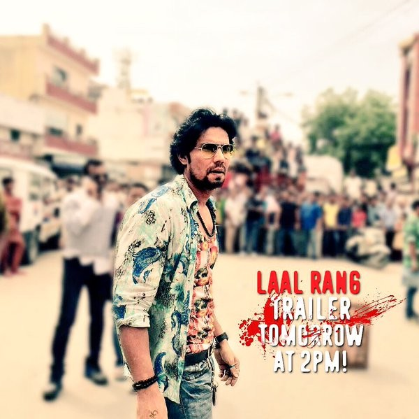 Randeep Hooda,Laal Rang first look poster,Laal Rang first look,Laal Rang poster,Randeep Hooda's Laal Rang,Randeep Hooda new movie Laal Rang,Randeep Hooda new movie,Randeep Hooda new film