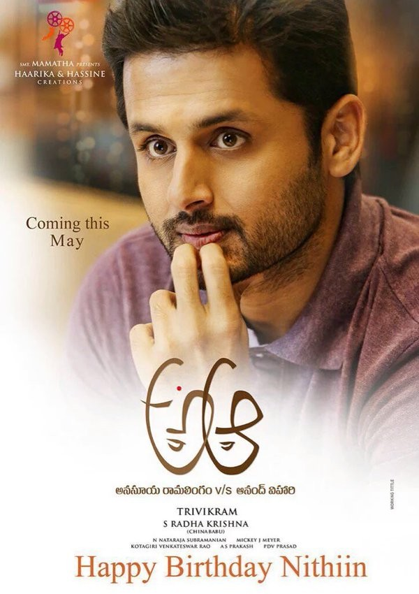 A..aa first look poster,A..aa first look,A..aa poster,Nithin,Samantha,Samantha Ruth Prabhu,Nithin and Samantha,Trivikram Srinivas,A..aa logo