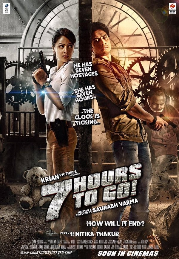 7 Hours To Go,7 Hours To Go first look poster,7 Hours To Go poster,7 Hours To Go first look,Shiv Pandit,Vipin Sharma,Sandeepa Dhar,Himanshu Malik,Natasa Stankovic,Varun Badola,bollywood movie 7 Hours To Go,7 Hours To Go movie pics,7 Hours To Go movie imag