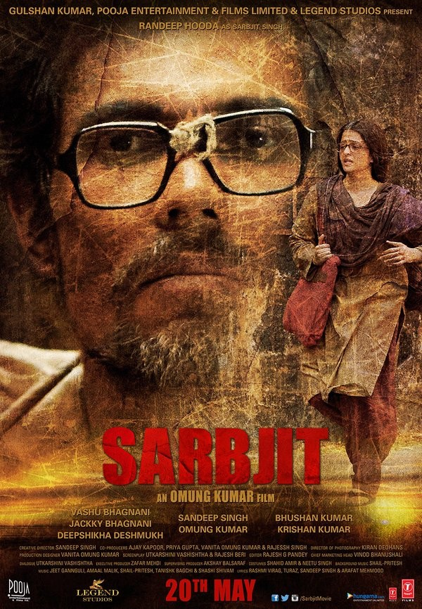 Aishwarya Rai Bachchan',Sarbjit first look poster,Sarbjit first look,Sarbjit poster,Aishwarya Rai,Sarbjit movie,bollywood movie Sarbjit