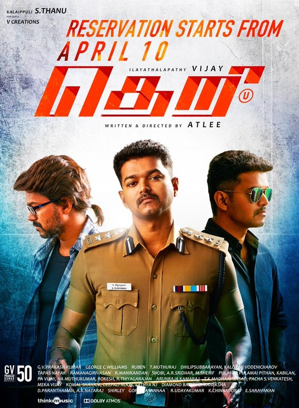Theri,Theri review,Theri movie review,Vijay,Samantha,Amy Jackson,Atlee,Theri Movie,GV Prakash Kumar,Kalaipuli S Thanu