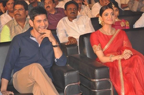 The audio launch of Mahesh Babu's Telugu movie