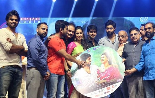 Oka Manasu Audio Launch,Oka Manasu music Launch,Oka Manasu,Naga Shourya,Ram Charan Teja,Mega power star Ram Charan Teja,Oka Manasu audio launch pics,Oka Manasu audio launch images,Oka Manasu audio launch photos,Oka Manasu audio launch stills,Oka Manasu au