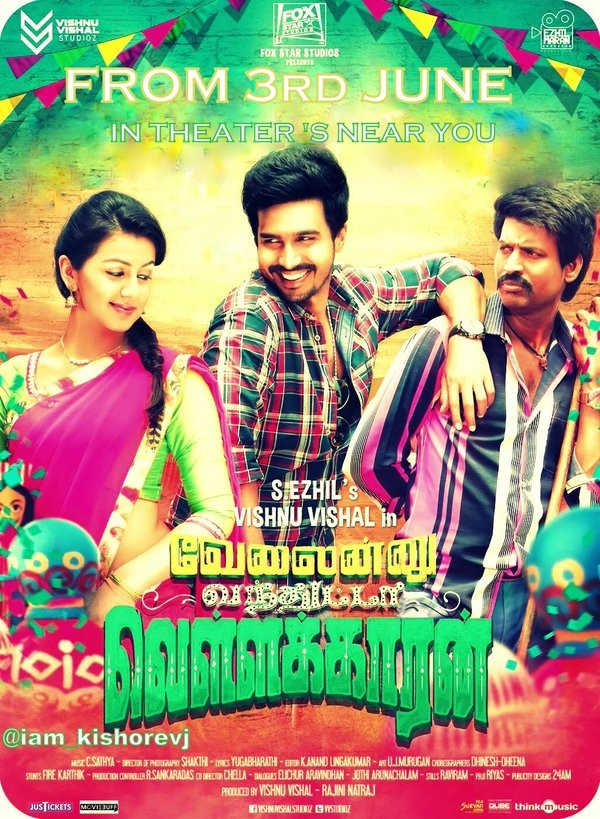 Velainu Vandhutta Vellaikaaran (Disco Raja) 2019 Hindi Dubbed 300MB HDRip 480p x264