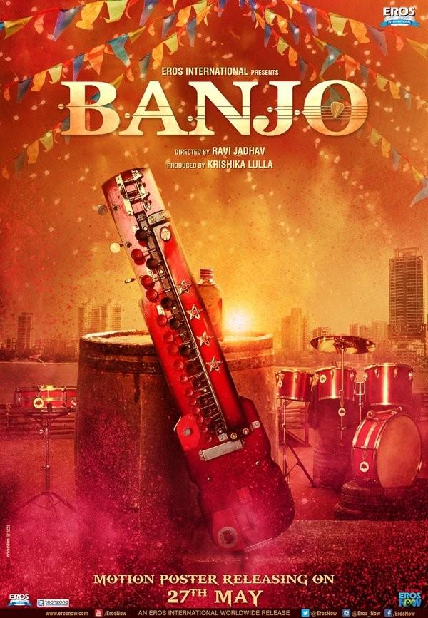 Banjo first look,Riteish Deshmukh,Riteish Deshmukh's Banjo first look,Riteish Deshmukh in Banjo,Banjo first look poster,Banjo poster,bollywood movie Banjo,Banjo movie stills,Banjo movie pics,Banjo movie images,Banjo movie photos,Banjo movie pictures