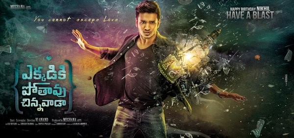 Nikhil Siddhartha,Ekkadiki Potavu Chinnavada first look poster revealed,Ekkadiki Potavu Chinnavada,Ekkadiki Potavu Chinnavada first look poster,Ekkadiki Potavu Chinnavada poster
