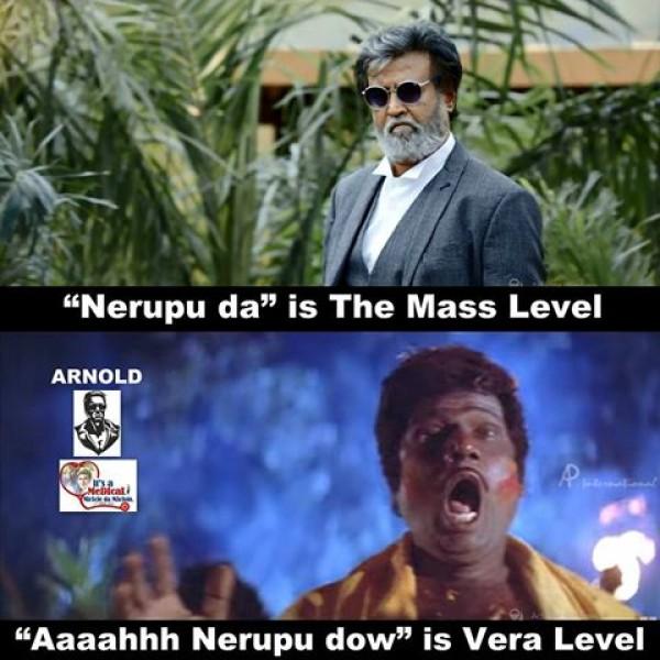 Funniest Viral Videos: Kabali Funny Memes Goes Viral