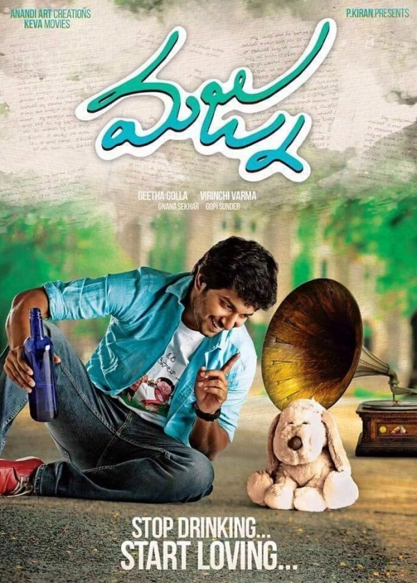 5 Star Auto >> Nani's Majnu poster - Photos,Images,Gallery - 49083
