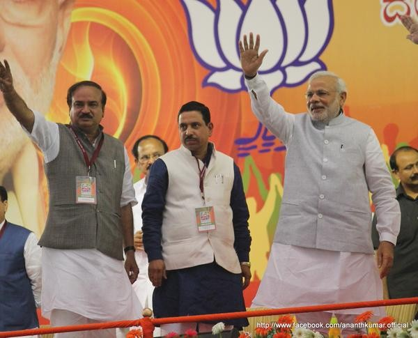BJP's National Executive Meets In Bangalore