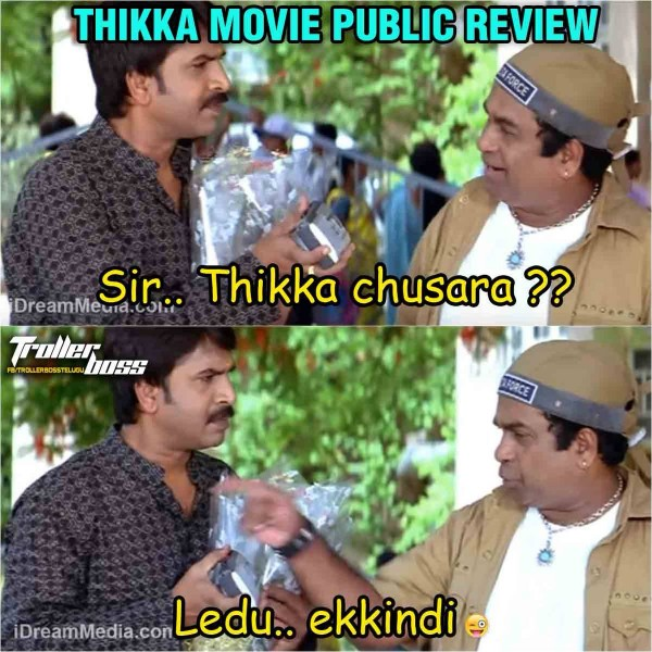 Technology Viral News: Sai Dharam Tej's Thikka Review In Funny Memes Go Viral