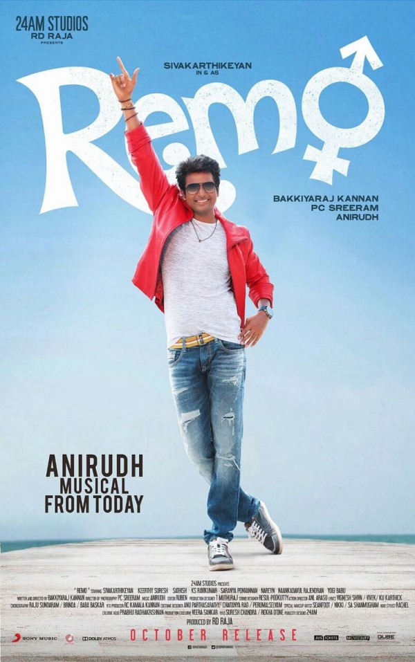 Sivakarthikeyan S Remo Movie Poster Photos Images