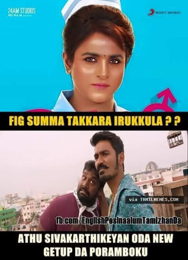 Check Out These Easy Step By Step Tutorials For Halloween: Sivakarthikeyan's Remo Memes And Trolls
