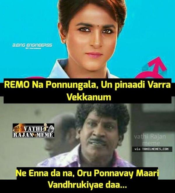 Remo memes,Remo  trolls,Remo best memes,Remo movie,Remo movie trolls,Sivakarthikeyan,Sivakarthikeyan memes,Sivakarthikeyan trolls,Sivakarthikeyan best memes,Sivakarthikeyan Remo