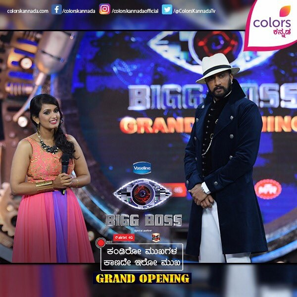 Bigg Boss Kannada 4 Contestants List: Malavika Avinash