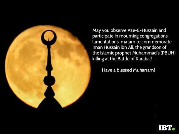 Happy Muharram 2016,Muharram 2016,Muharram,Muharram quotes,Muharram wishes,Muharram greetings,Muharram SMS,Muharram message,Muharram pics,Muharram images,Muharram photos,Muharram stills,Muharram pictures,muharram significance