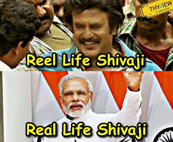 Funny Memes About Life Facebook : Rs 500 and 1000 banned in india: funny memes go viral in whatsapp