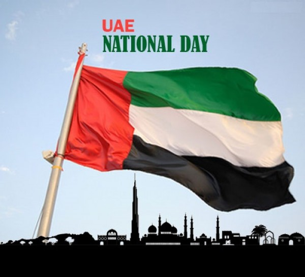 Happy 45th UAE National Day 2016: Best Quotes, Messages