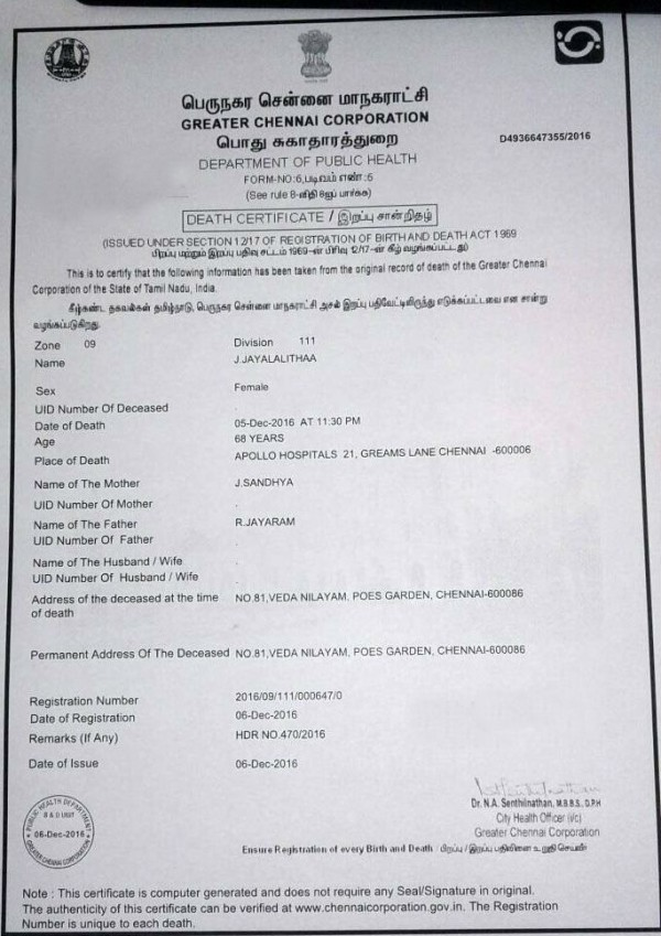 Jayalalithaa dead: Is this the death certificate of Amma? - Photos ...