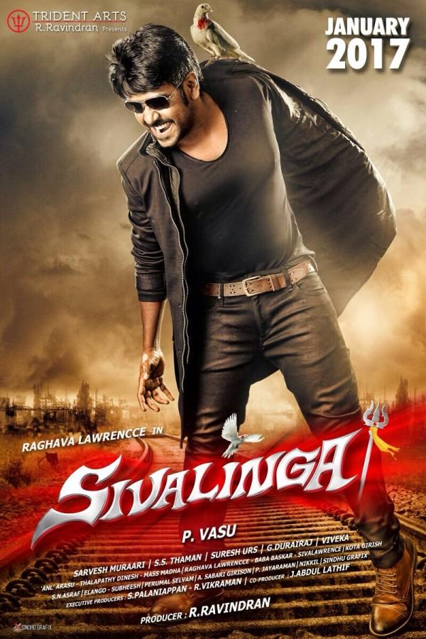 sivalinga tamil film mp3 songs free download