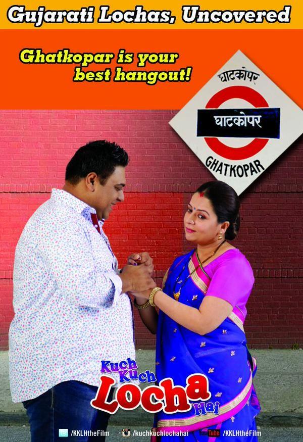 Kuch Kuch Locha Hai,Sunny Leone,Ram Kapoor,Photos